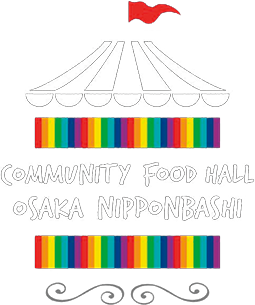 Community Food Hall Osaka / Nippombashi
